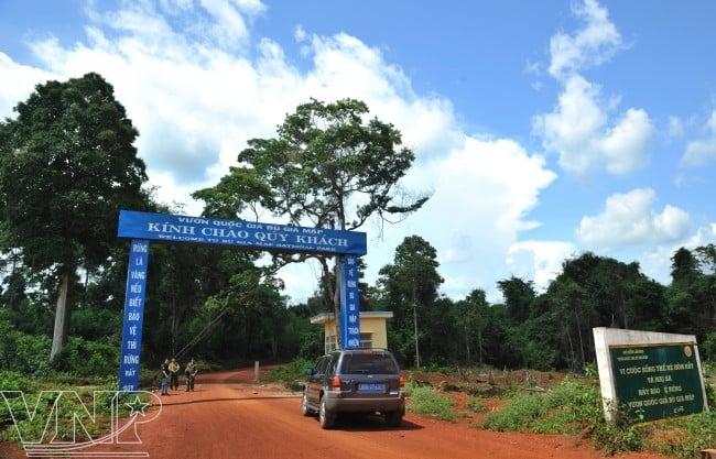 Vườn quốc gia Bù Gia Mập (ảnh: VNP)